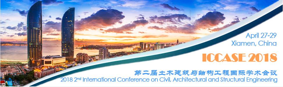 第二届土木建筑与结构工程国际学术会议